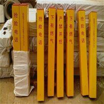上海玻璃钢标志桩哪里的便宜
