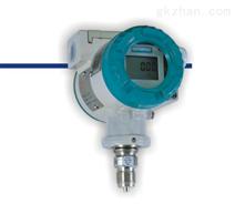 PDS403H压力变送器