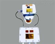 红外温度传感器 红外温度传感器