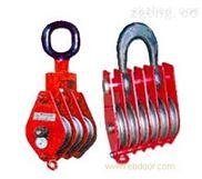 河北保定特价销售/生产/供应/带滚针轴承闭口式单轮滑车