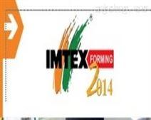 2014年zui著名的锻压机床展印度机床展IMTEX