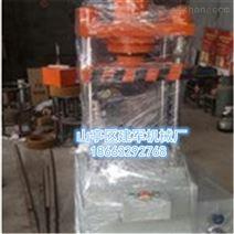 四柱三梁液壓機
