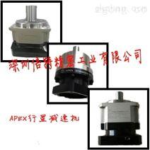 台湾APEX-精锐伺服用行星式减速机