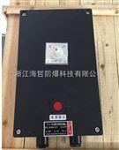 海哲BLK8050防爆防腐断路器(10A-400A)