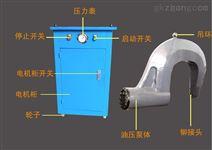 可懸掛使用電動液壓YMQ-26T冷鉚鉗