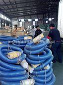 码头输油复合软管石油输油复合软管油库装卸软管