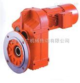 FAF77平行轴斜齿轮减速机/上海诺广供货齿轮箱