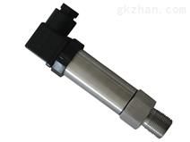 小型化压力变送器HBP-800D