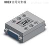 IDE信号分割器1-500倍