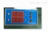 SFSD-6智能轉速表