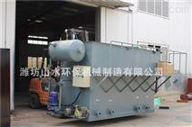 云南大理传统溶气气浮机厂家直销