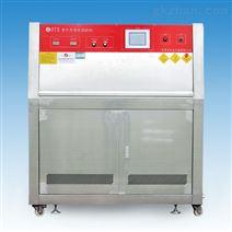 紫外老化試驗箱設備