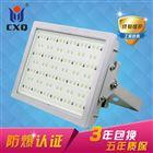 SW8140SW8140-LED灯500W,室内防爆道路灯