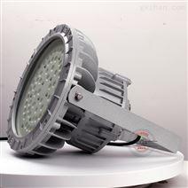 LED防爆路燈JRD310