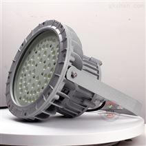 BLD190led防爆道路燈130W