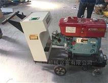 水冷柴油切割机 混凝土路面切缝机厂家