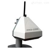 HYAQI-1100A空气质量监测仪