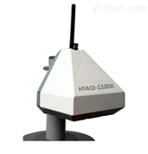 HYAQI-1100A空氣質量監測儀