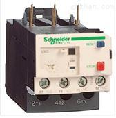 LRD01C-施耐德SCHNEIDER繼電器報價