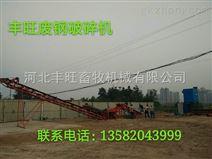 新疆废钢破碎机新型废钢破碎机出厂价