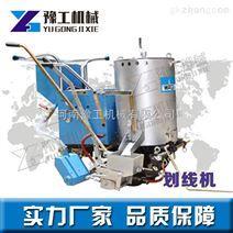 热熔划线机厂家直销  专业施工热熔标线