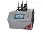 XRW-300UA热变形、维卡软化点测定仪