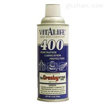 V-400 Vitalife美国Crosby V-400 Vitalife钢丝绳润滑剂