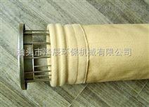 诺梅克斯耐高温布袋/针刺毡布袋/机械工程专用布袋