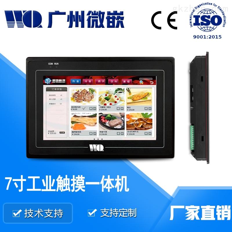 嵌入式安卓工业平板电脑,Android工业电脑
