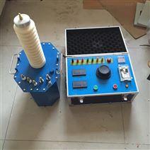 YD-30VA/50KV高压试验变压器/工频