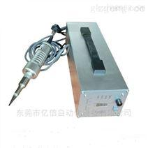 厂家直销多功能手持式超声波塑料切割机