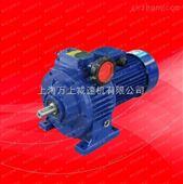 厂家供应MB200W----3700W齿轮减速电机220V 380V 变频机