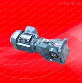 厂家供应K37K47K57K67K77K87K97K107K127螺旋伞齿轮减速机可替代SEW减速机