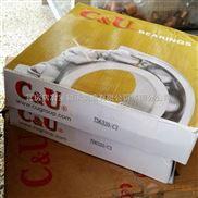 泰安市供应CaU人本轴承深沟球轴承6205/Mr