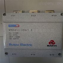 SYCKJ11-160/1.5三一掘进机配件真空接触器