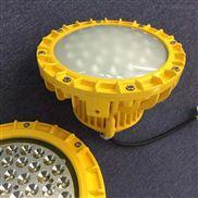 FGA1200免维护防爆防腐灯 LED防爆工矿灯