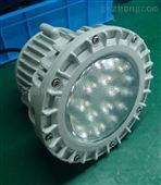 FGA1200-60WLED工矿灯 LED防爆灯60W