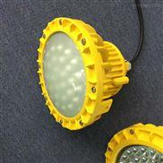 LED防爆灯80W 隔爆型80W防爆工矿灯