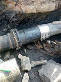 管道搶修節|管道堵漏器