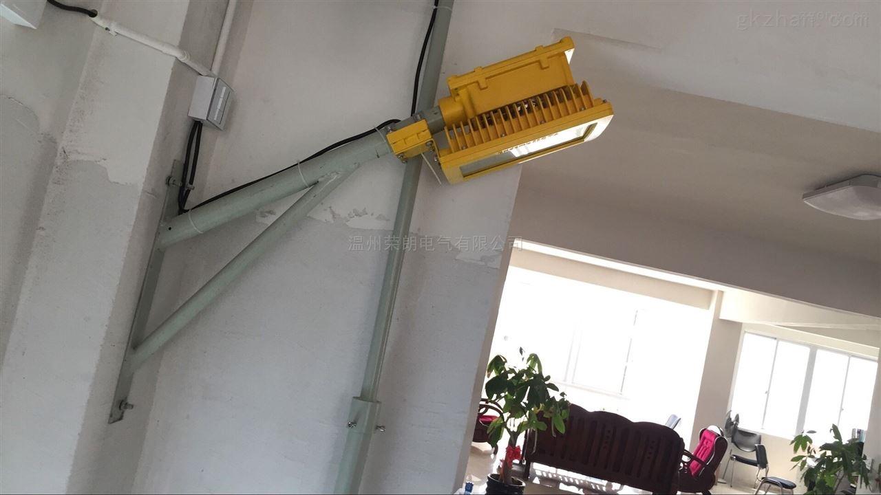 �V用80WLED防爆�� 隔爆型防爆LED��220V��r