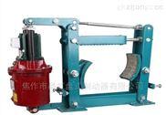 YWZB系列电力液压块式制动器  晶虹