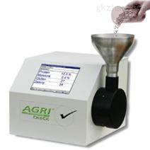 BRUINS 农产品近红外分析仪