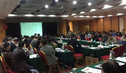 携手发展 机床用户联络网年会在京成功召开