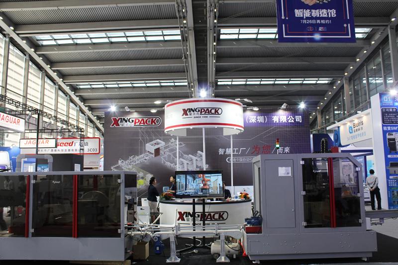 2018中国电博会 星派克智能装备(深圳)有限公司