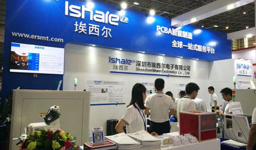 以品质与服务为基点 埃西尔电子打造行业知名企业