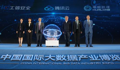 建设数字中国 腾讯木星云助力工业数字化转型