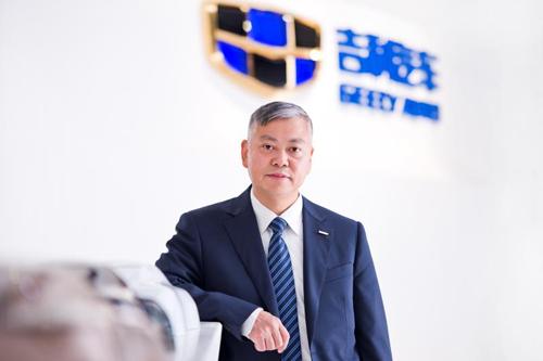 ACS2018嘉賓風采|吉利CIO丁國祥再續汽車信息化未來
