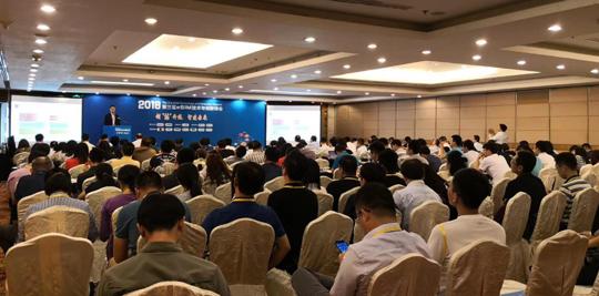 第三届eSIM 技术与创新峰会产业共话发展,共赢未来