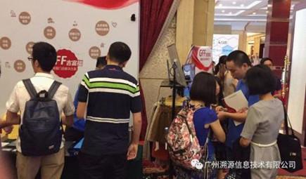 """华南时尚行业转型高峰论坛上 GFF再次被强势""""围观"""""""
