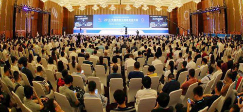 发展数字经济 建设智慧社会